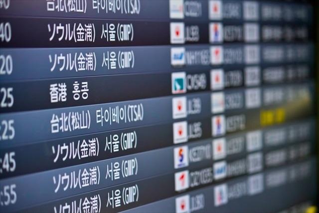 多言語翻訳を依頼して中国・韓国・台湾など様々な国の観光客に対応できるツールを作ろう