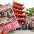 Yoka Map春バージョンができました!Yoka Map Vol.9発刊!!