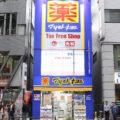 マツモトキヨシさんの韓国語・中国語繁体字版のチラシを作成!