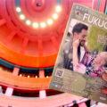 【Dec.〜Jan.】冬Ver.のYoka Map Vol.13を発刊!福岡インバウンド客向け観光情報冊子