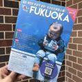 【Apr.〜May.】海中特集!Yoka Map Vol.15を発刊!福岡インバウンド客向け観光情報冊子