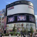 応援広告とは?韓国で話題センイル広告!日本の事例や値段、出稿方法などアイドル広告を徹底解説