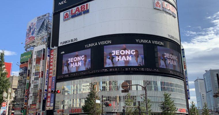 K-popファン応援広告