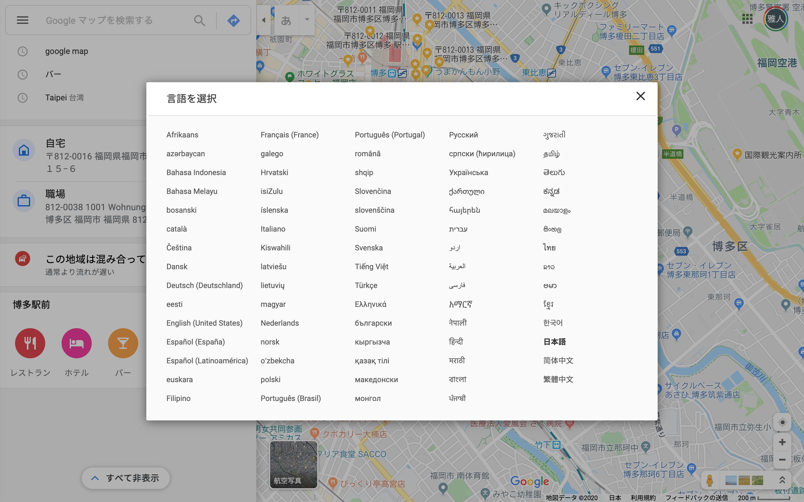 Google Map多言語対応