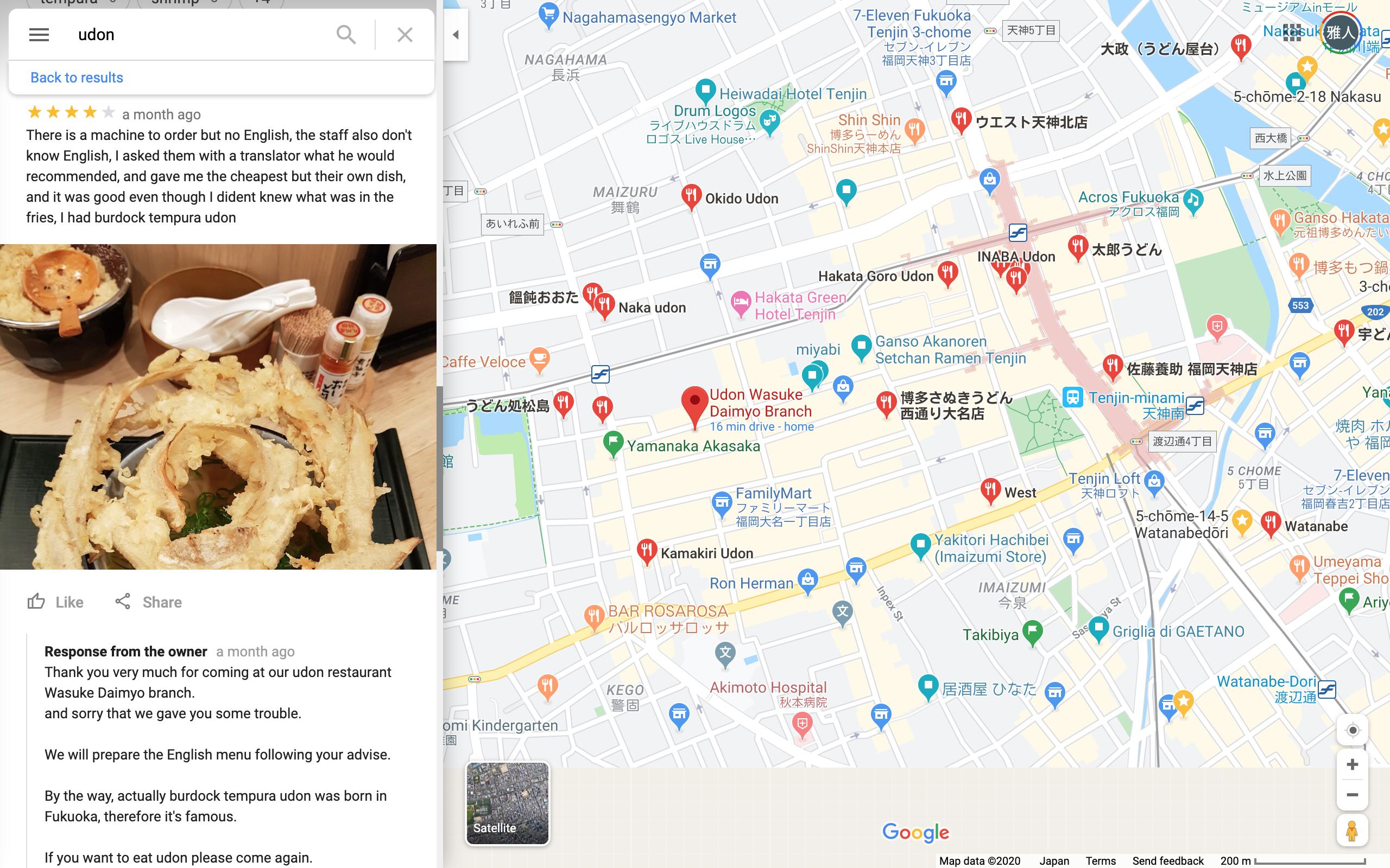 Google Map 多言語コメント返信 事例