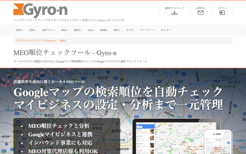 Gyro-n MEO top