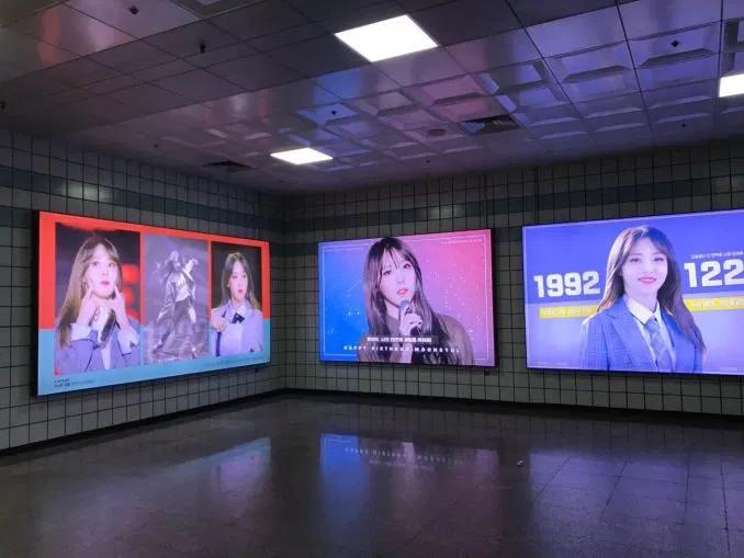 韓国 国内 駅構内 応援広告 お誕生日広告